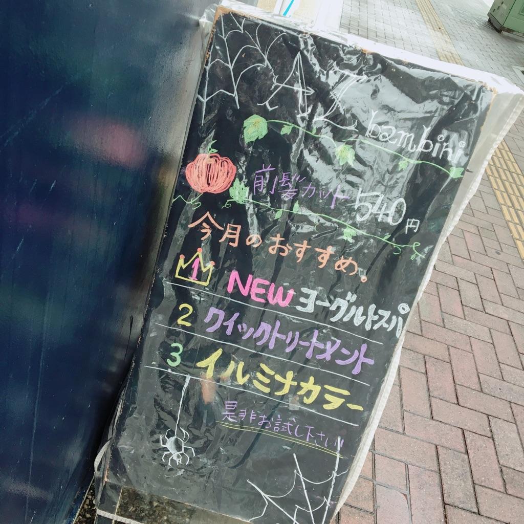 f:id:azkawagoe:20161003180407j:plain