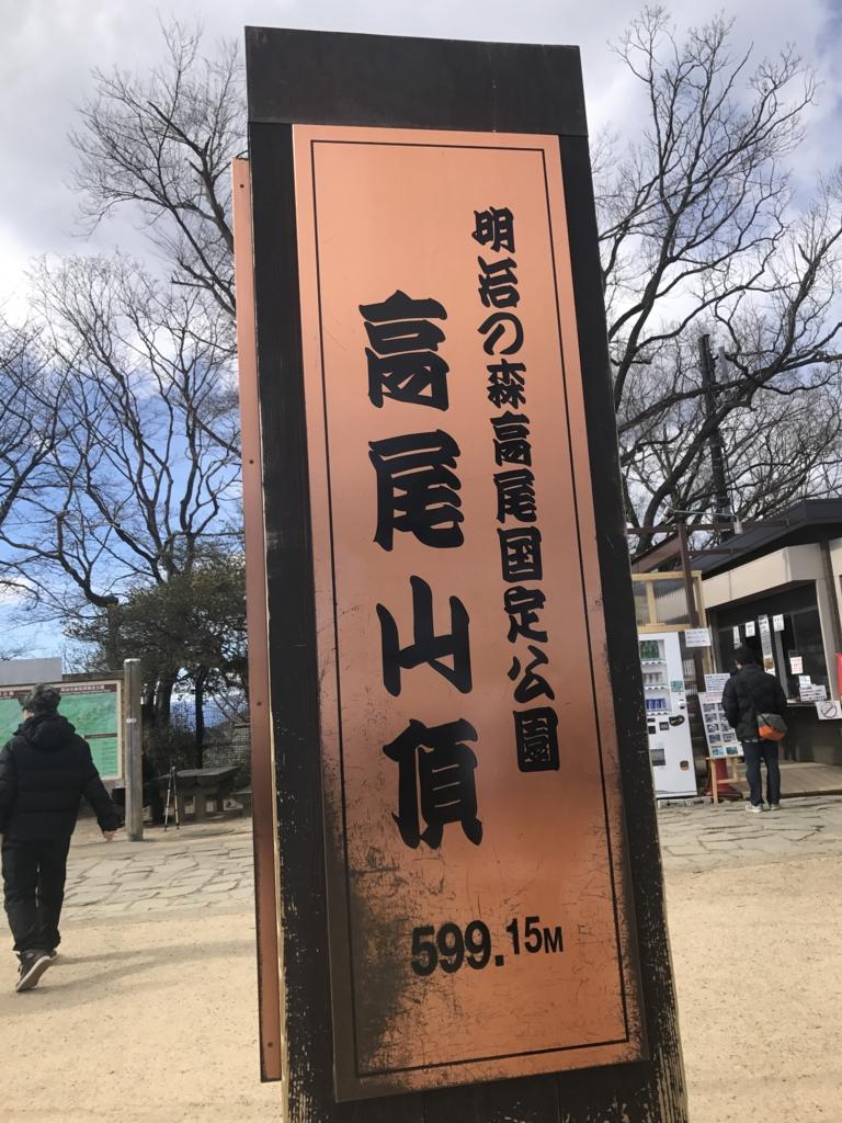 f:id:azkawagoe:20170203192004j:plain