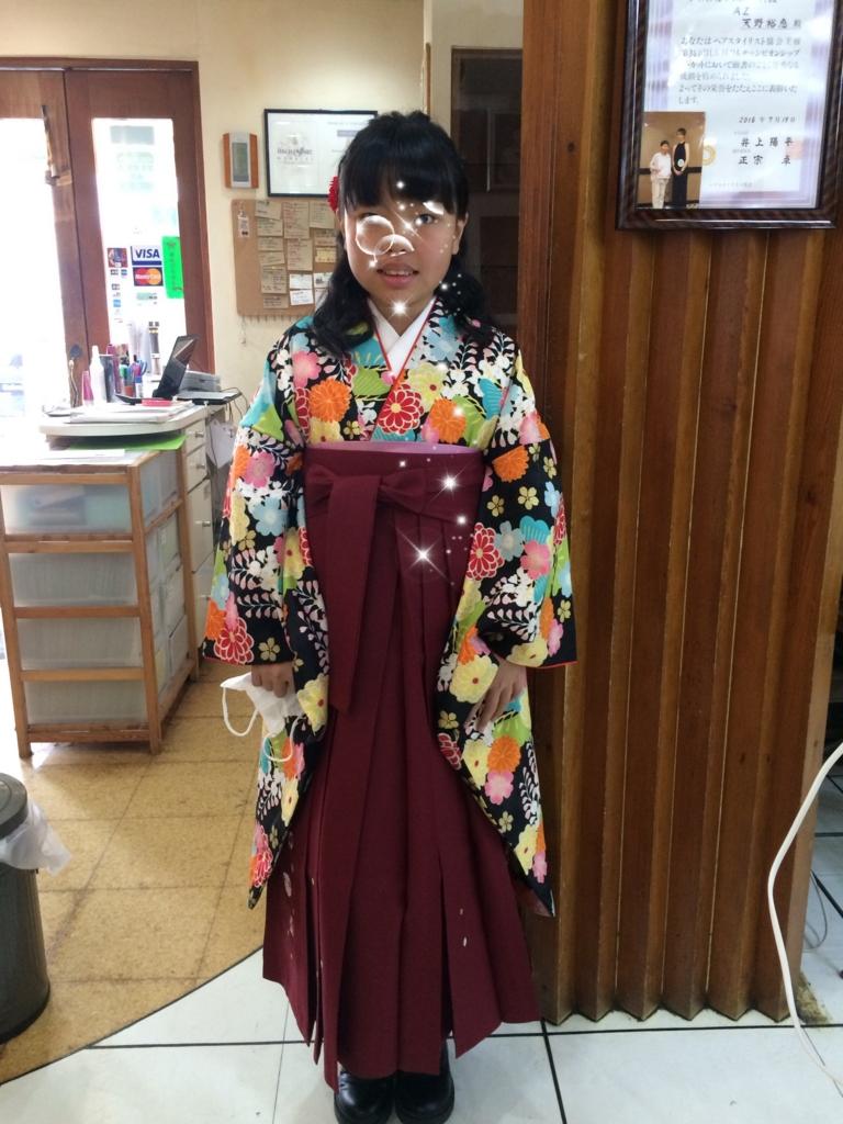f:id:azkawagoe:20170401213634j:plain
