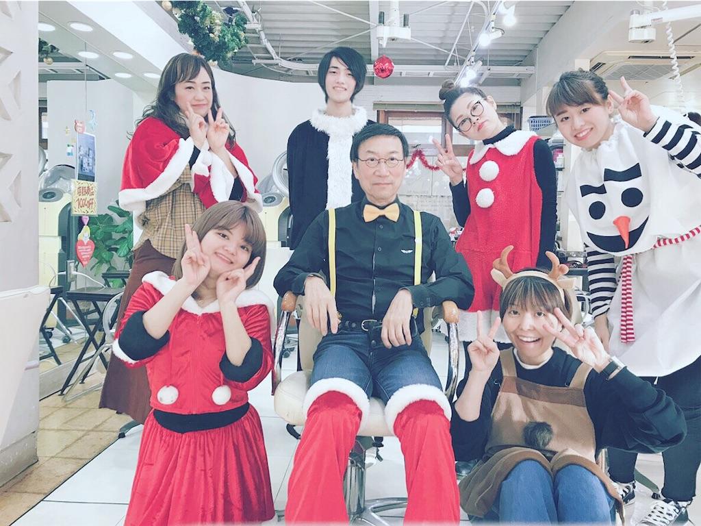 f:id:azkawagoe:20181202141221j:image