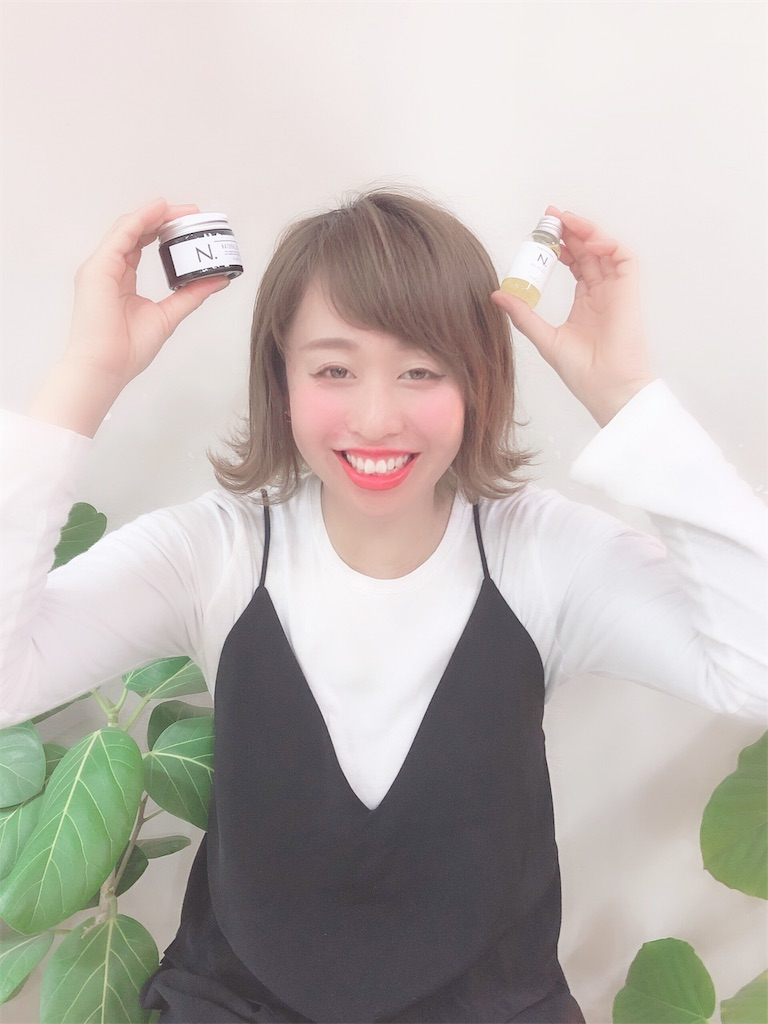 f:id:azkawagoe:20181207200758j:image