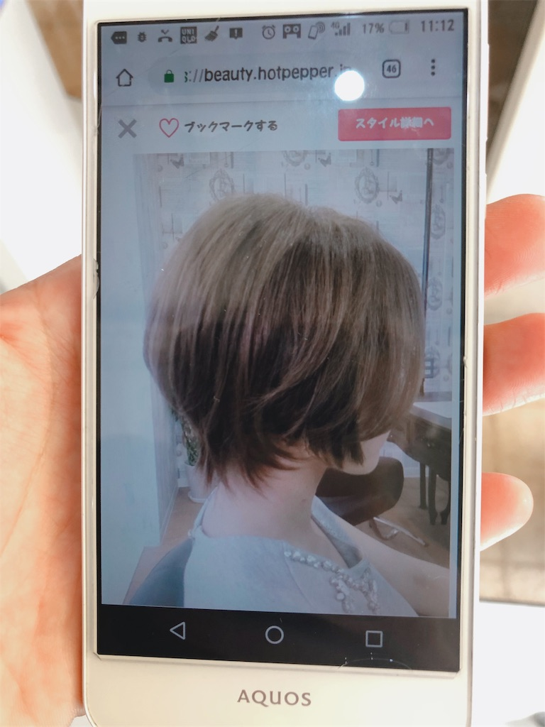 f:id:azkawagoe:20181228001856j:image