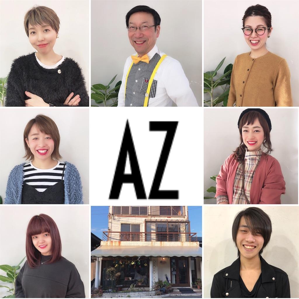f:id:azkawagoe:20190101014742j:image