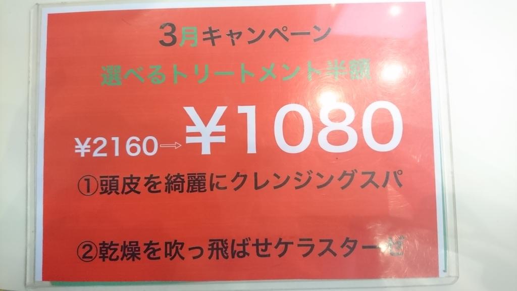 f:id:azkawagoe:20190306151109j:plain