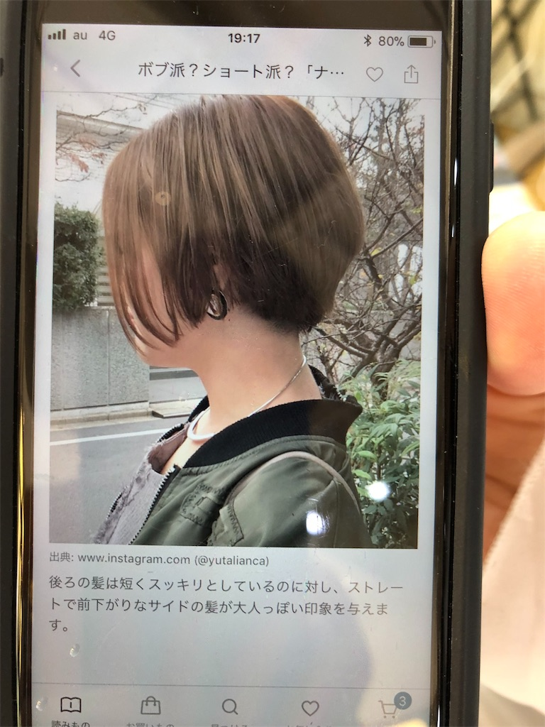 f:id:azkawagoe:20190417211500j:image