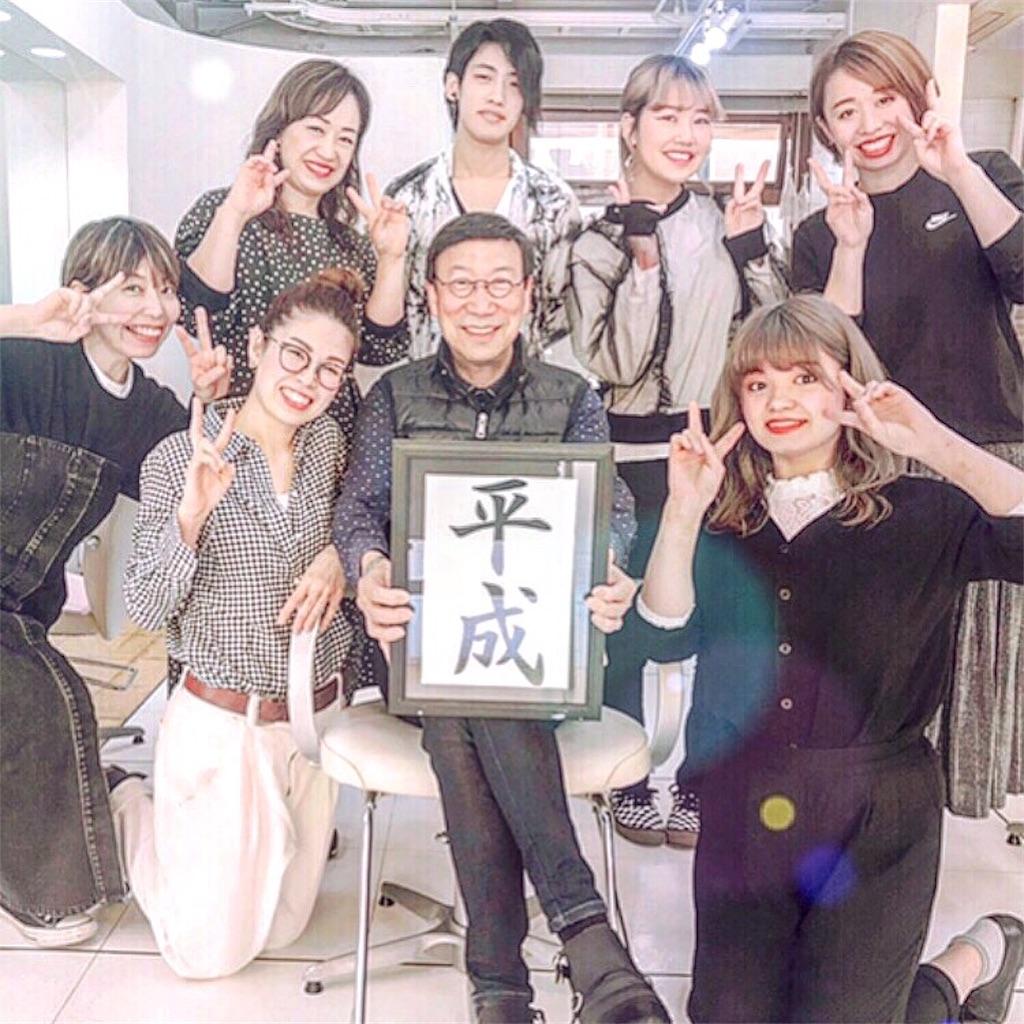 f:id:azkawagoe:20190429200732j:image