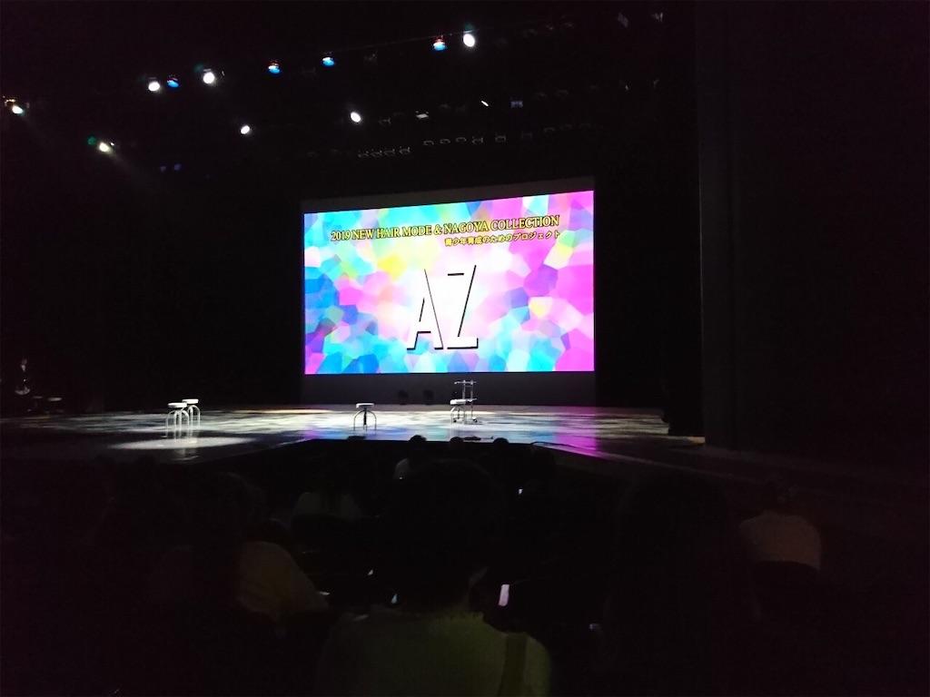 f:id:azkawagoe:20190523002803j:image
