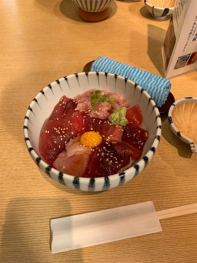 f:id:azkawagoe:20191129200007j:image
