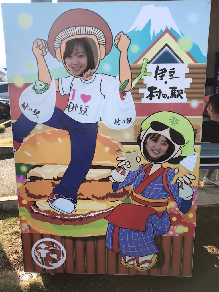 f:id:azkawagoe:20191129203637j:image