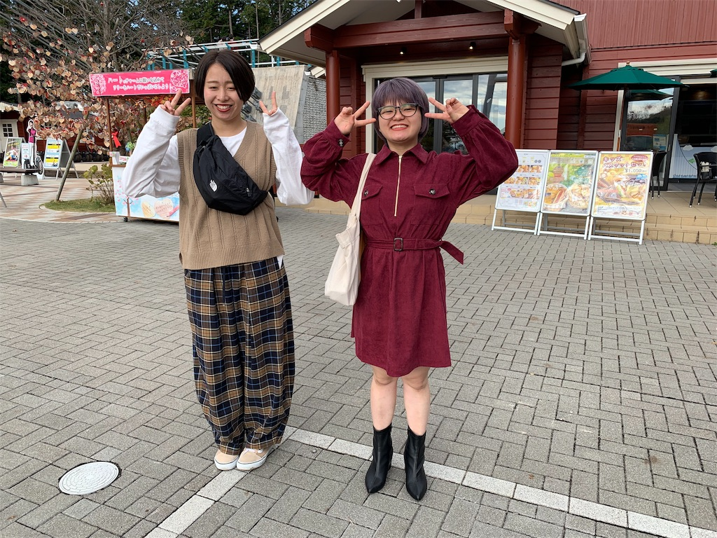 f:id:azkawagoe:20191129204052j:image