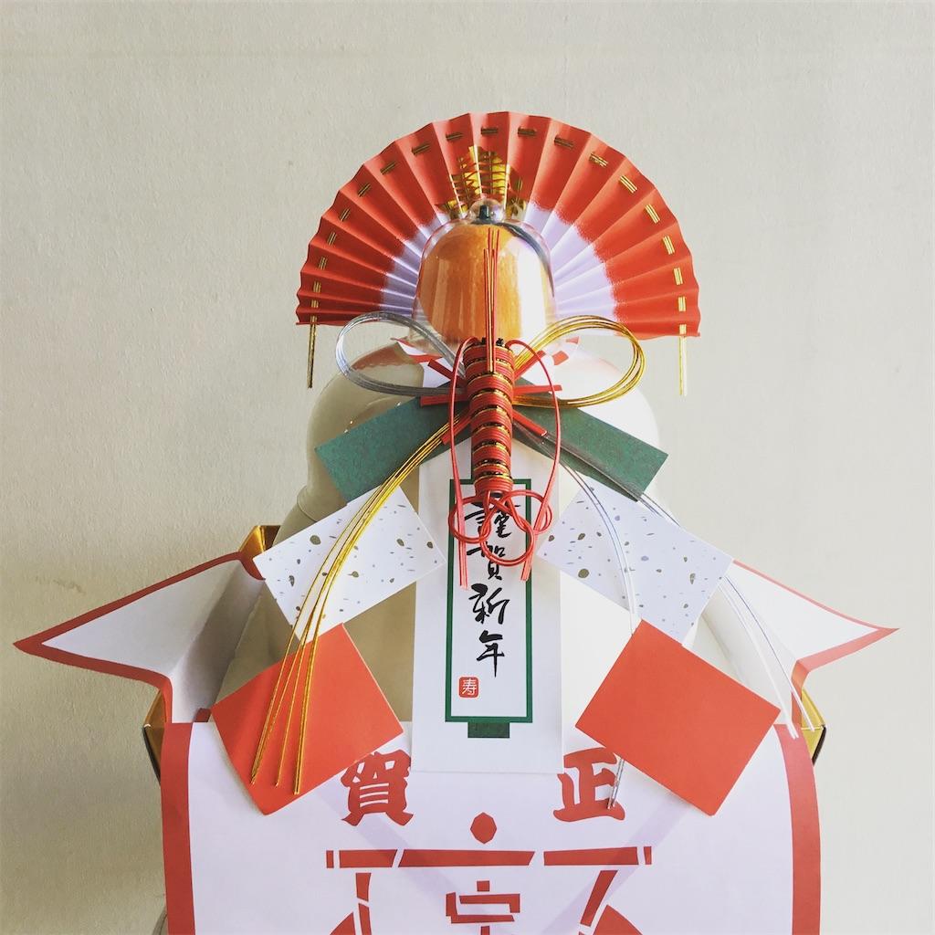 f:id:azkawagoe:20200106195644j:image