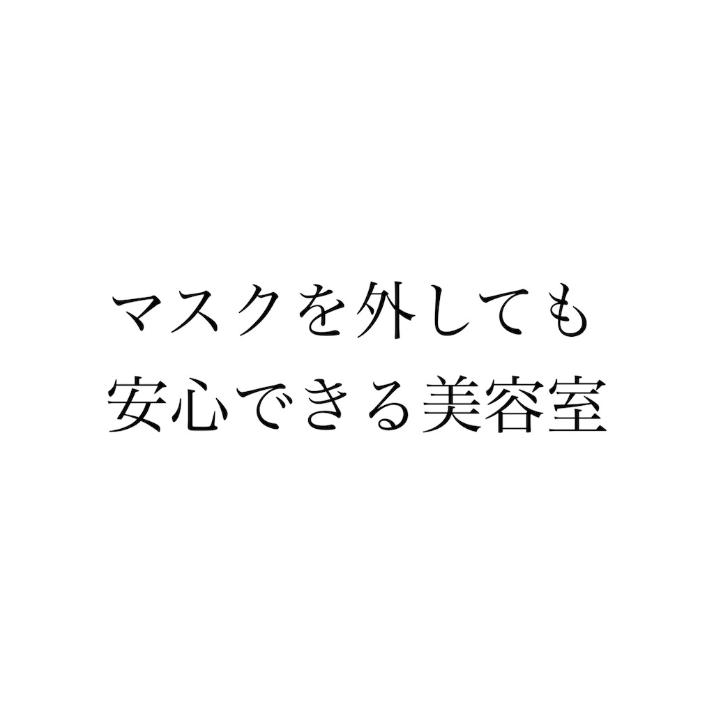 f:id:azkawagoe:20200308101757j:image