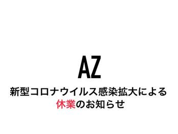 f:id:azkawagoe:20200415140724j:plain