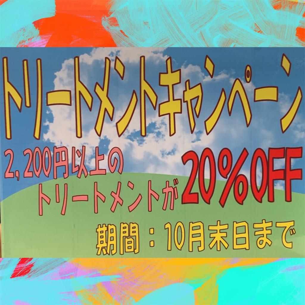 f:id:azkawagoe:20200906090739j:image
