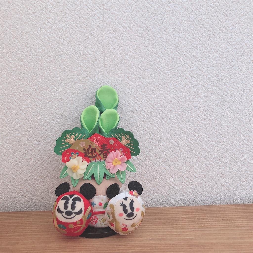 f:id:azkawagoe:20210104111504j:image
