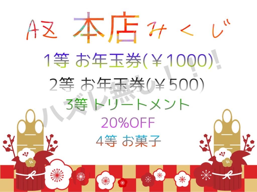 f:id:azkawagoe:20210115171203j:image