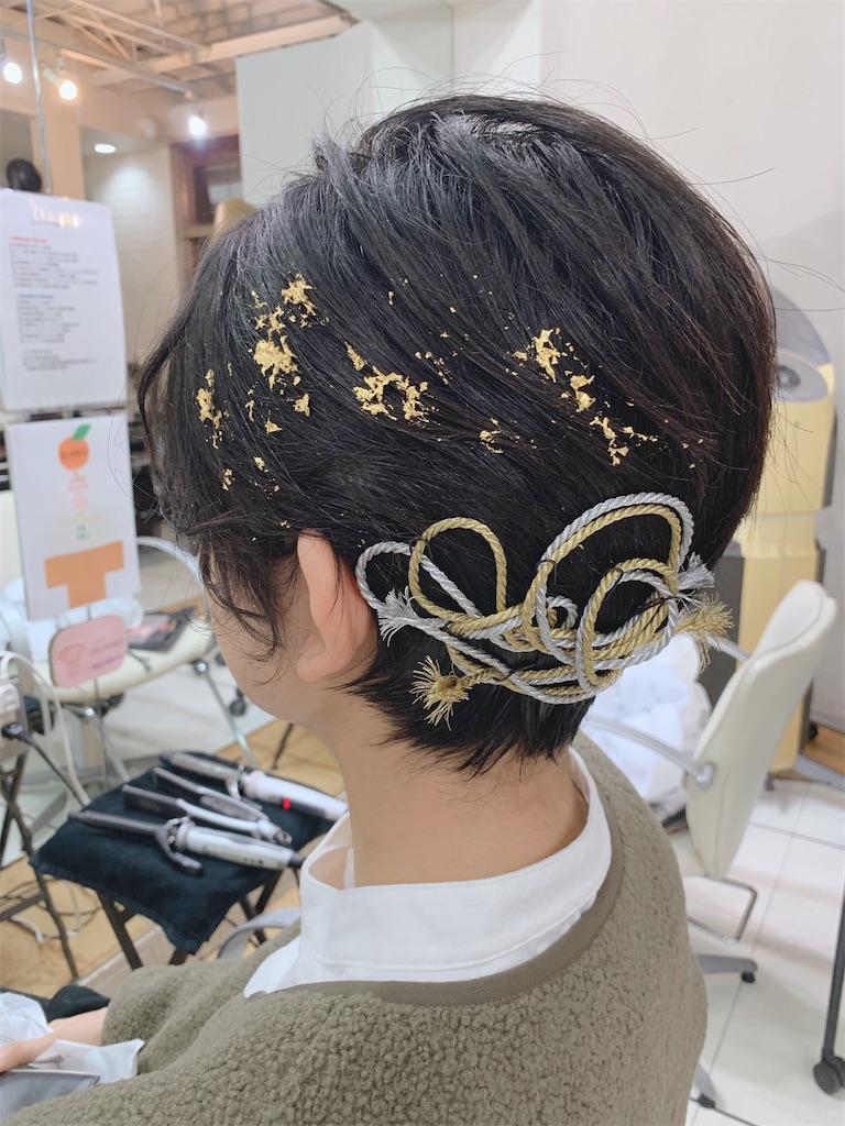 f:id:azkawagoe:20210127174125j:image