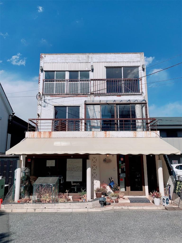 f:id:azkawagoe:20210220082353j:image