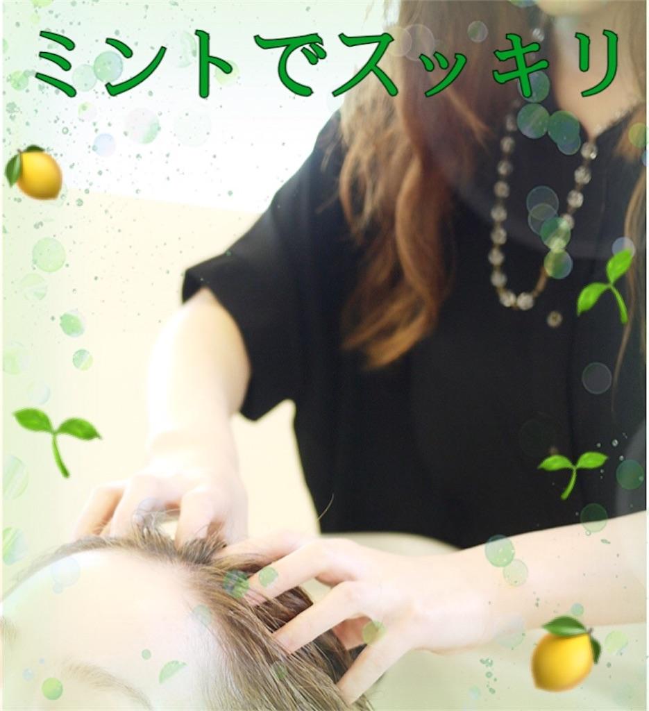 f:id:azkawagoe:20210301120058j:image