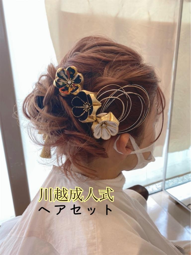 f:id:azkawagoe:20210404195508j:image