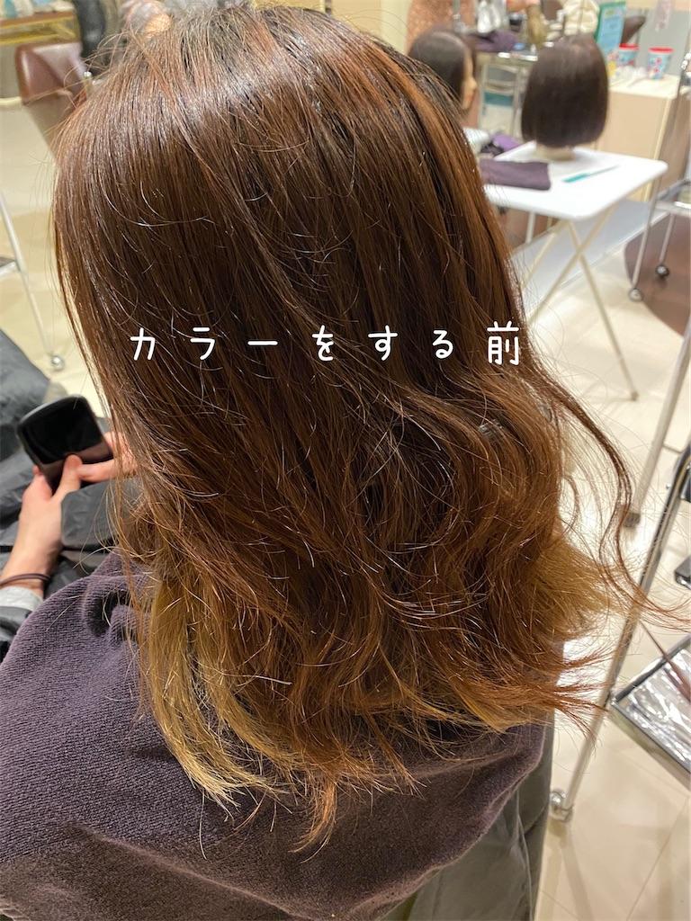 f:id:azkawagoe:20210418210456j:image