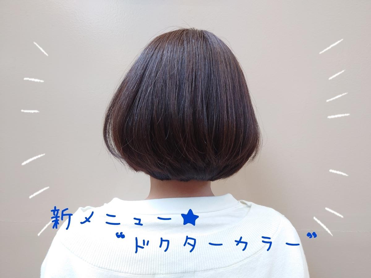 f:id:azkawagoe:20210514164726j:plain