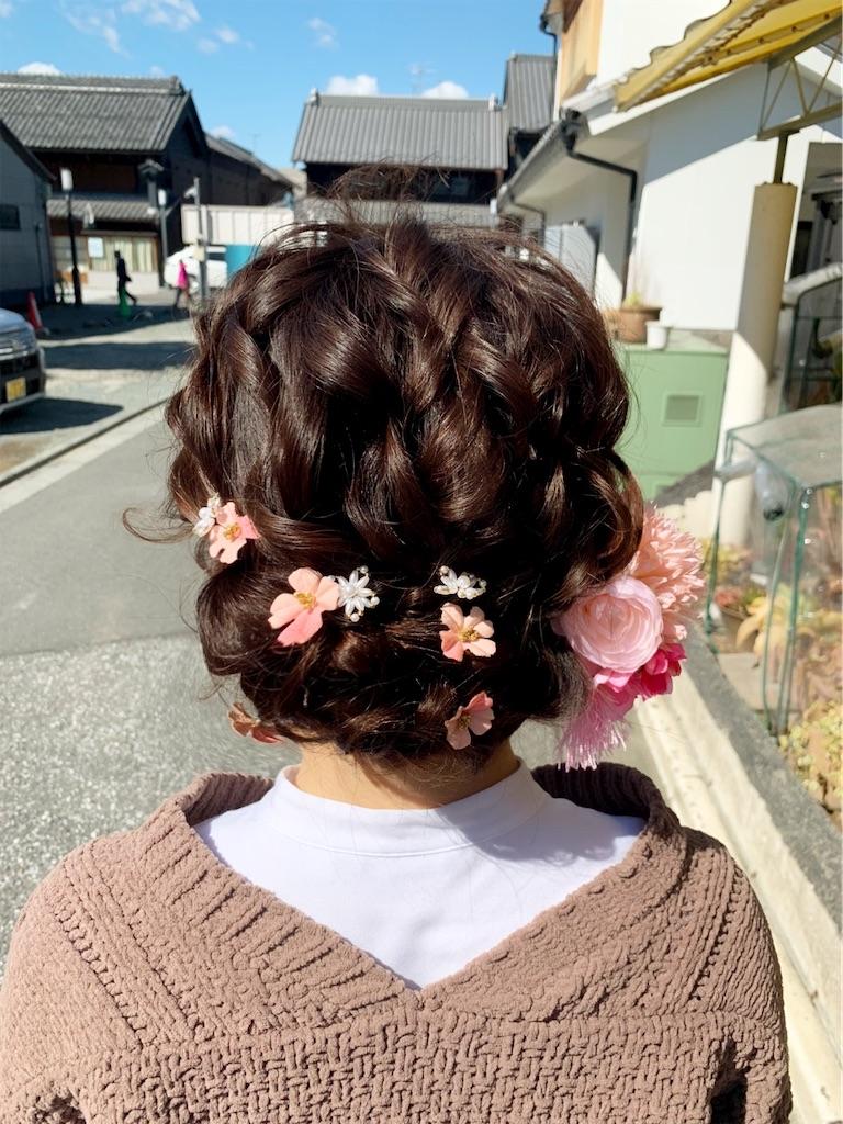 f:id:azkawagoe:20210515233926j:image