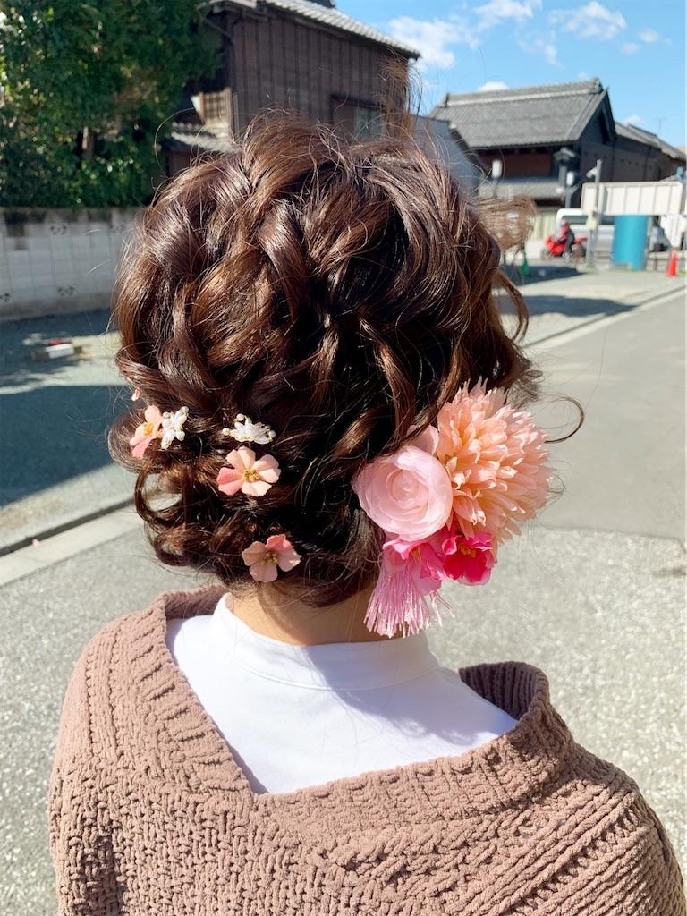 f:id:azkawagoe:20210515233931j:image