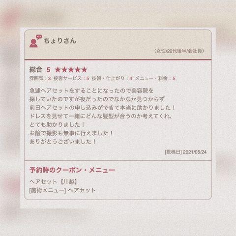 f:id:azkawagoe:20210526104759j:plain