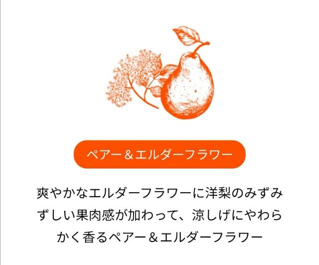 f:id:azkawagoe:20210714195857j:image