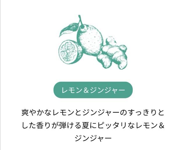 f:id:azkawagoe:20210714200016j:image