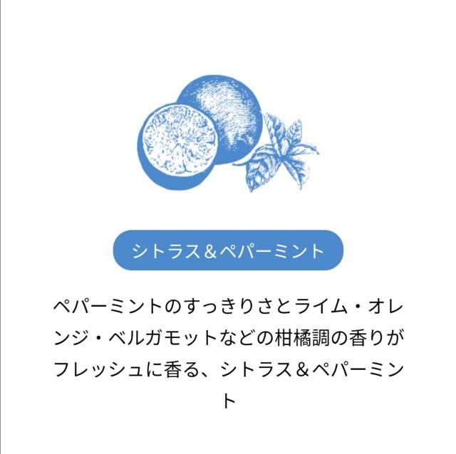 f:id:azkawagoe:20210714201516j:image