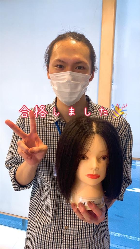 f:id:azkawagoe:20210718201540j:image