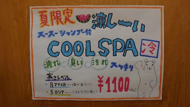 f:id:azkawagoe:20210806201617j:image
