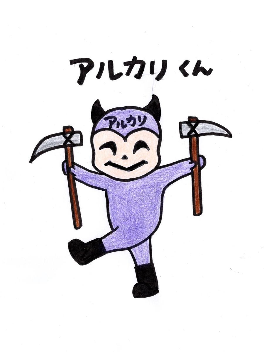 f:id:azkawagoe:20210830142104j:plain