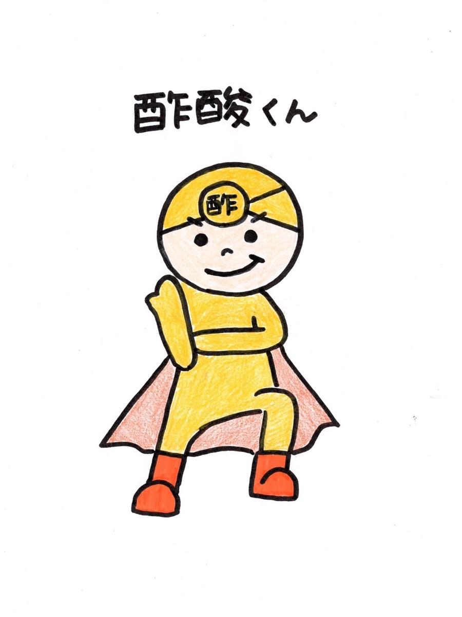 f:id:azkawagoe:20210830144508j:plain