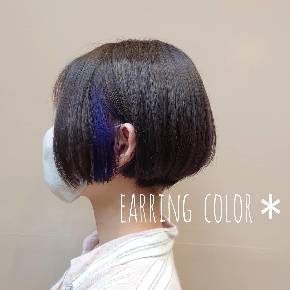 f:id:azkawagoe:20210902133059j:plain