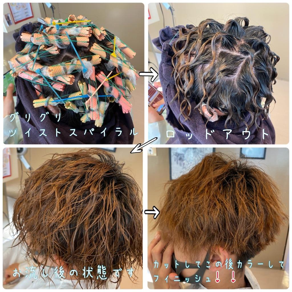 f:id:azkawagoe:20211024095112j:image