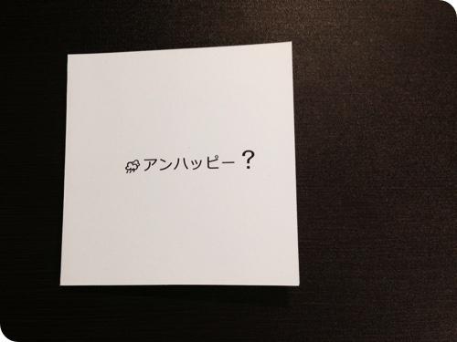 f:id:azlife:20161109214819j:plain