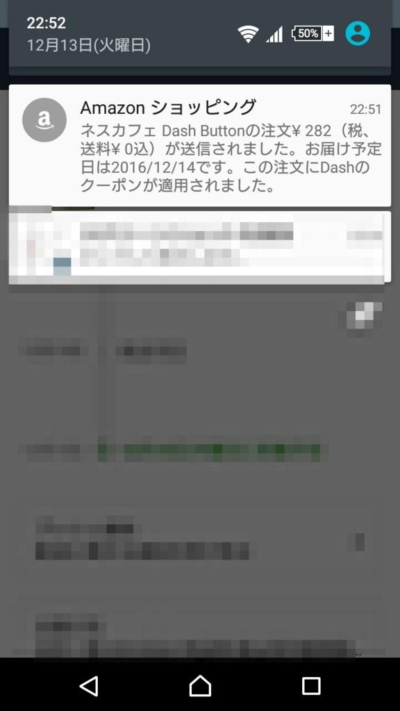 f:id:azlife:20161214224116j:plain:w250