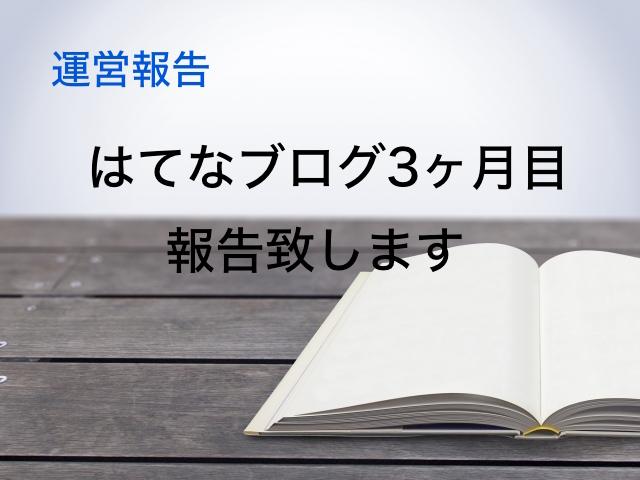 f:id:azlife:20170101015922j:plain