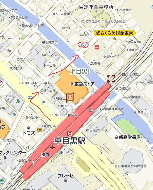 ViTO 中目黒店 道程