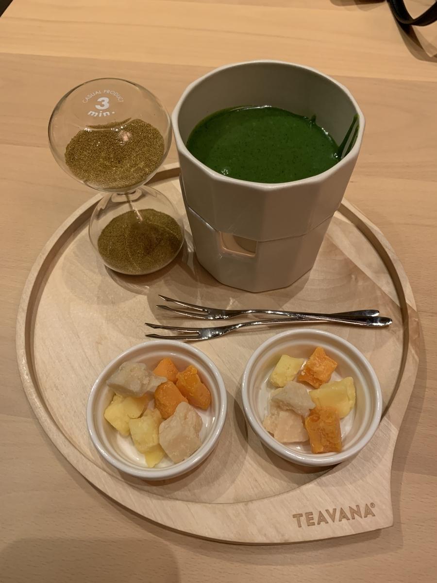 抹茶ティーフォンデュ with 3種のチーズ