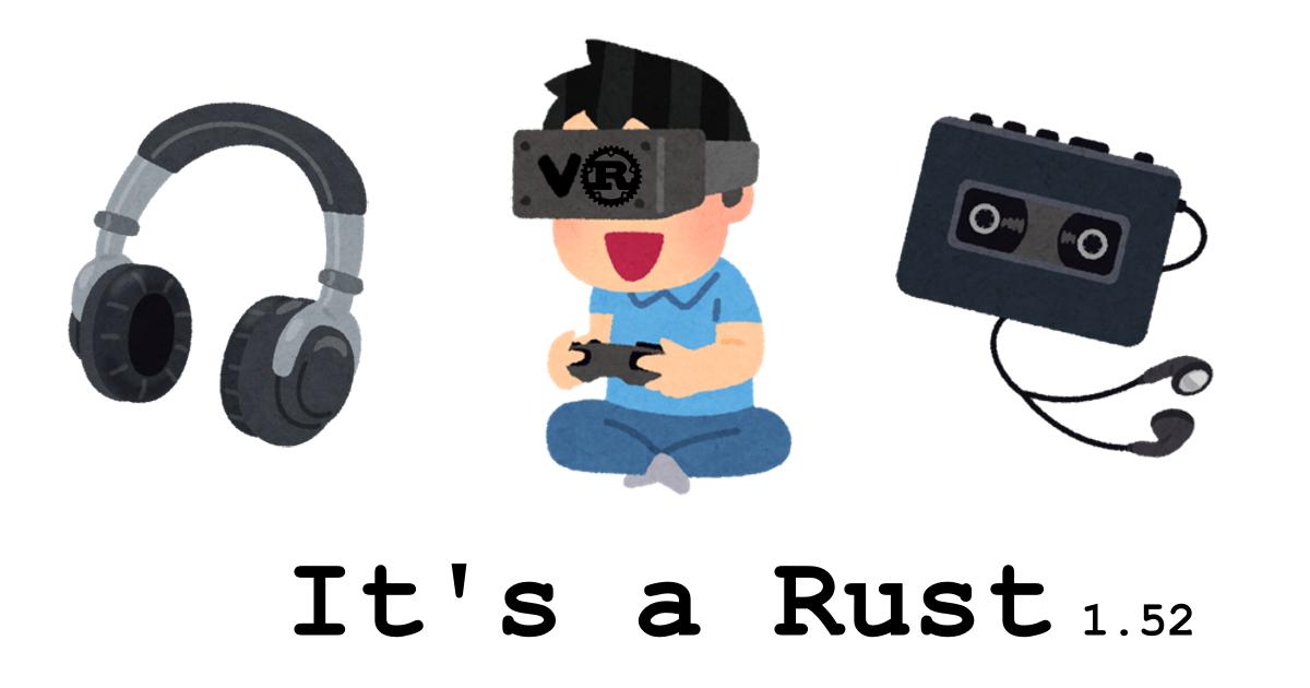 It's a Rust