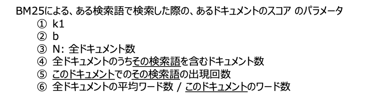 f:id:azotar:20200103163937p:plain
