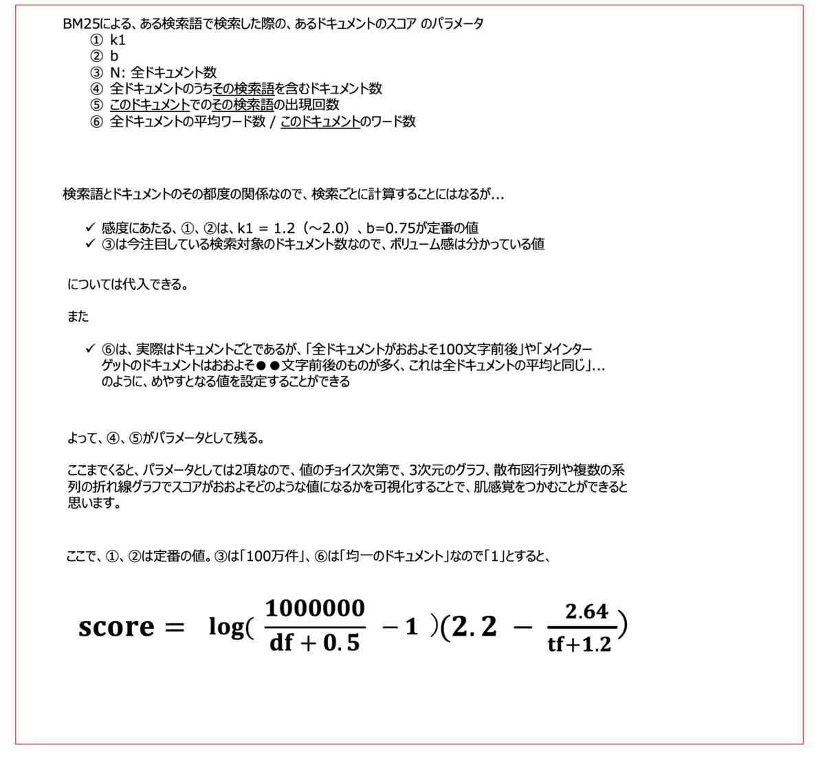f:id:azotar:20200105103026p:plain