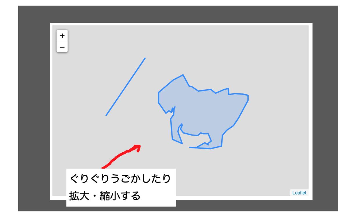f:id:azotar:20200502203450p:plain