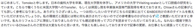 f:id:azu-ryugaku:20170831061558p:plain