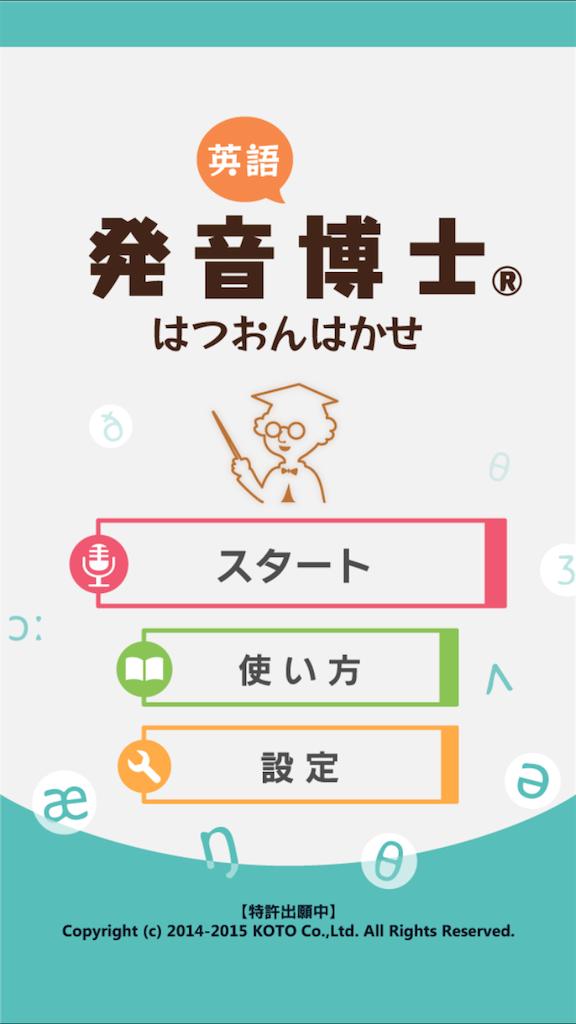 f:id:azu-ryugaku:20171209101215p:image