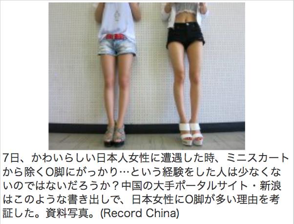 f:id:azu-ryugaku:20180315072050p:plain